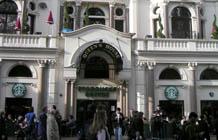 Cinematour Cinemas Around The World United Kingdom